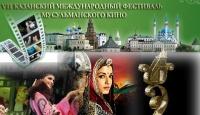 Müslüman Filmleri Festivali Tataristan'da