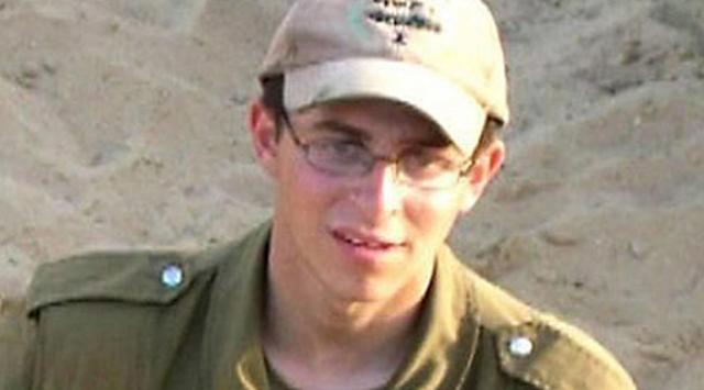 İsrail Askeri Yakalayana 1 Milyon Dolar