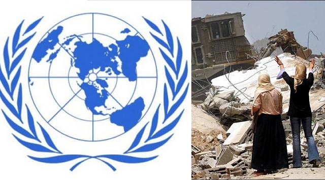 BMnin Gazze Raporu Korkutucu