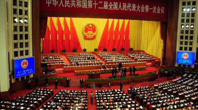 220 bin hükümet görevlisine soruşturma