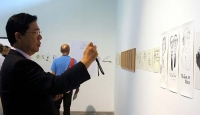 12. İstanbul Bienali Kapılarını Açıyor