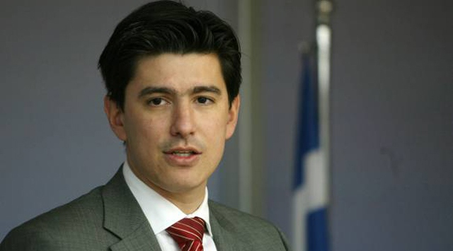 Türkiyeye Atinadan Tepki