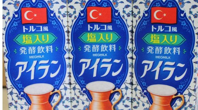 Japonyada Türk ayranına yoğun ilgi