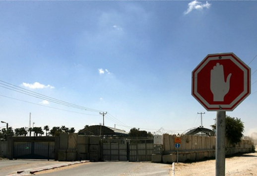 İsrailden Gazzeye yeni ambargo