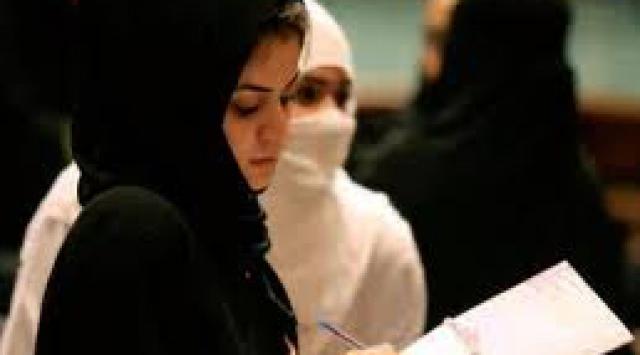 Suudi Arabistanda tarihi reform