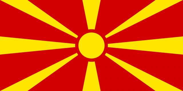 Makedonyanın İsim Sorunu İçin Yeni Girişim