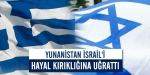 Yunanistan İsraili hayal kırıklığına uğrattı