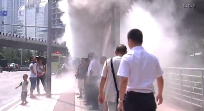 Sıcaklara Çin usulü çözüm