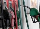 Benzinin litre fiyatında değişiklik