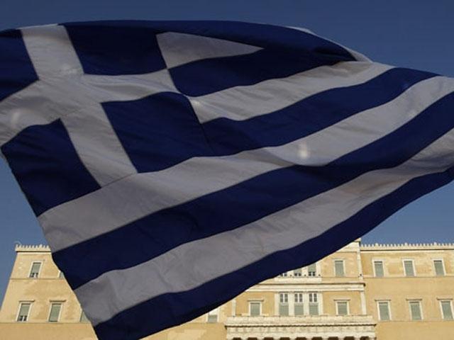 Yunanistan ABye Rest Çekti