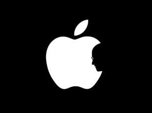 Steve Jobsun Ardından...
