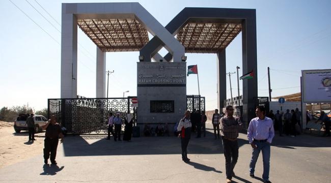 Mısır Refah Sınır Kapısını iki günlüğüne açtı