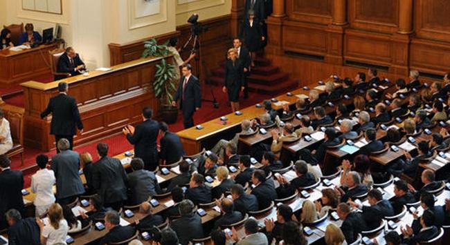 Bulgaristandan 1,5 milyar euroluk borca onay