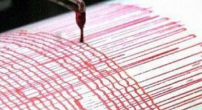 Kütahyada deprem!