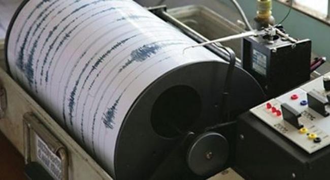 Hakkaride 4 büyüklüğünde deprem meydana geldi