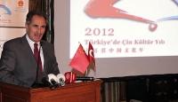 """2012, """"Türkiye'de Çin Yılı"""" Olarak Kutlanacak"""
