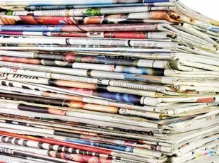 Gazete manşetleri (24 Eylül 2016)