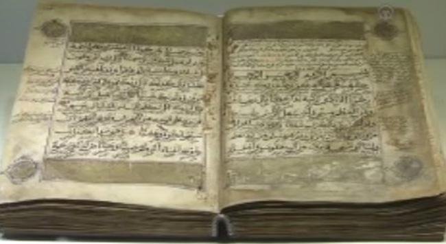 Tokatta 8 asırlık Kuran-ı Kerim ilgi çekiyor