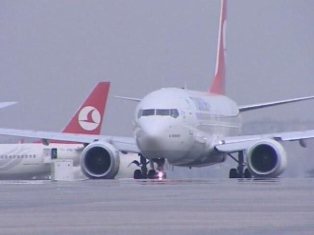THY Filosuna 2 Yeni Uçak