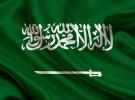 Husilerin Suudi Arabistan'a yönelik saldırılarına tepkiler