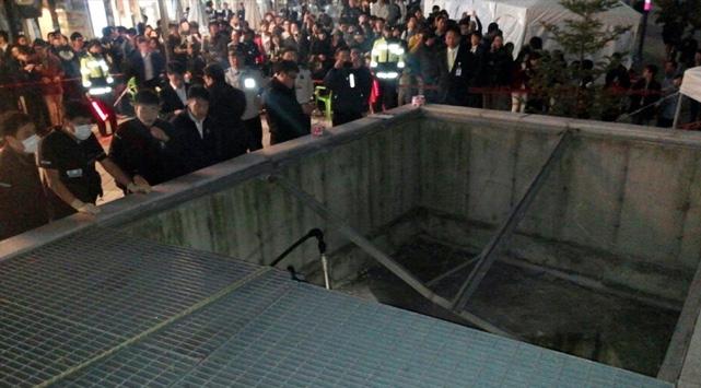 Güney Korede konser faciası: 14 ölü
