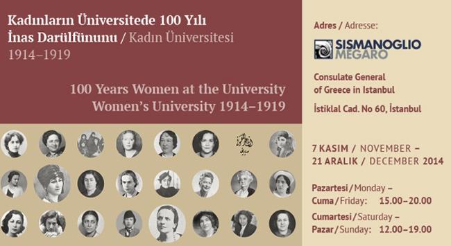 Kadınların üniversiteye girmesinin 100. yılı