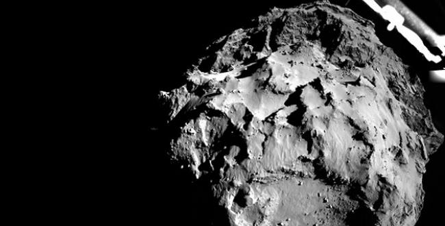 Uzay aracı modülünden ilk fotoğraf geldi