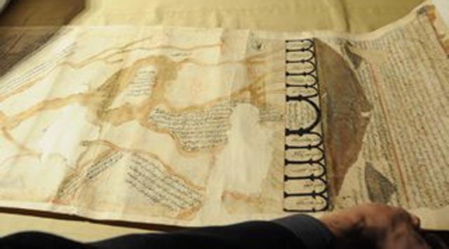 Evliya Çelebinin Haritaları Böyle Bulundu