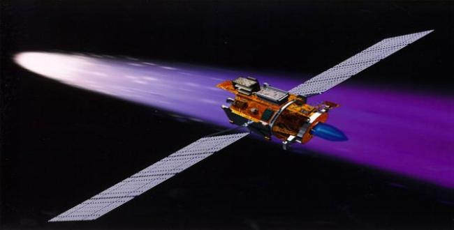 Uzaya araç gönderildi