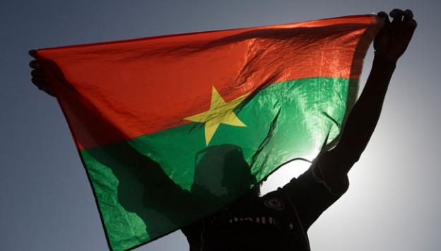 Burkina Fasoda CDPnin faaliyetleri askıya alındı
