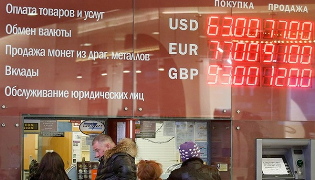 Rublenin dolar karşısında aşırı değer kaybı rusya ile