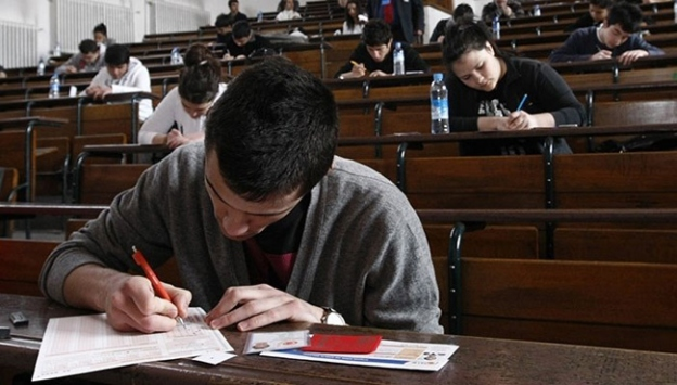 Üniversite başvuruları ne zaman sona erecek?