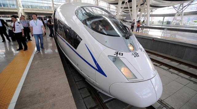 Çinden Yeni Rekor