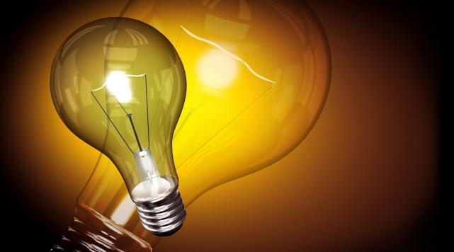 ABde 60 Watt Ampule Yasak Geliyor