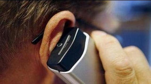 Dinlenemeyen Cep Telefonu Türkiyede