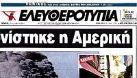 Yunanistan'ın Köklü Gazetesi Battı
