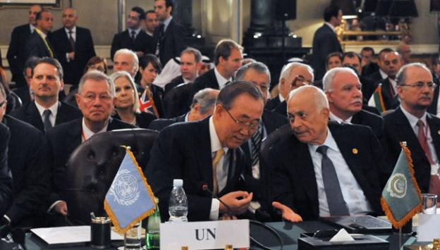 BM Genel Sekreter Sözcülüğü