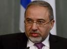 Hamas: Liberman'ın istifası Gazze'nin siyasi zaferidir