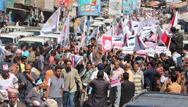 Husi karşıtı protestolara müdahale