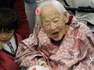 """Dünyanın """"en yaşlı"""" insanı hayatını kaybetti"""