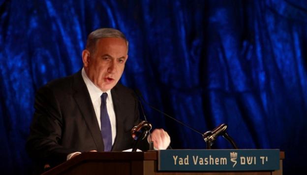 Netanyahu: Tel Avive saldırı, kutladığınız devrimin son yıl dönümü olabilir