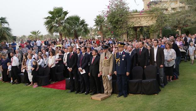 Dohada şafak töreni düzenlendi