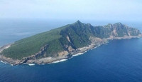 Çin Denizi'nde Gerginlik Tırmanıyor