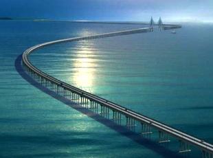 Çindeki İnanılmaz Köprüler