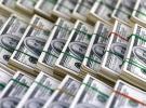 ABD ekonomisi 3'üncü çeyrekte yüzde 2,9 büyüdü