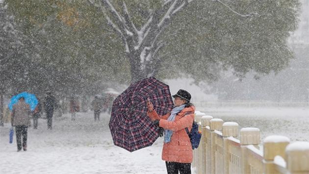 Çinde kar yığışı nedeniyle alarm verildi