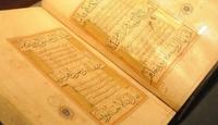 Avustralya'da İslam Müzesi Kuruluyor