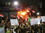 Yemen Devriminin 5. yıl dönümü