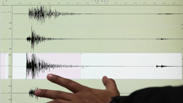 Ege Denizinde art arda 2 deprem