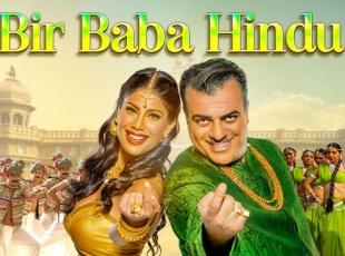 Bir Baba Hindu yakında!